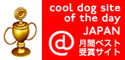 Cool DOG Site of the Day JAPAN